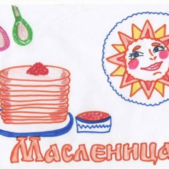 maslenica5-min