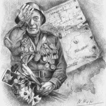 Nataliya-Murashko.-Veteran.-Posvyashhaetsya-dedushke-min
