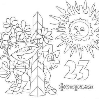 raskraska_23fevralj_-11-min